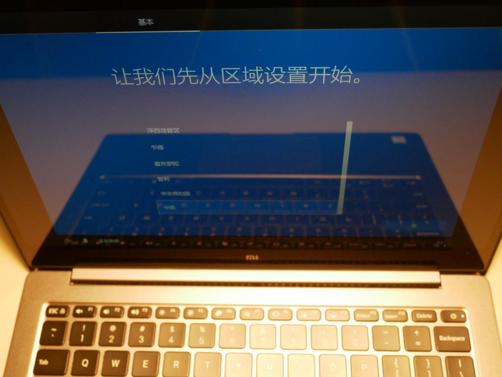 Xiaomi Mi Notebook Air 13.3 - recenzja - chiński windows