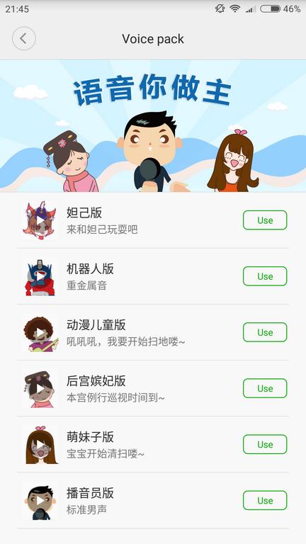 Recenzja Roborock S50 (Xiaomi Mi Robota Drugiej Generacji) - aplikacja Mi Home 5