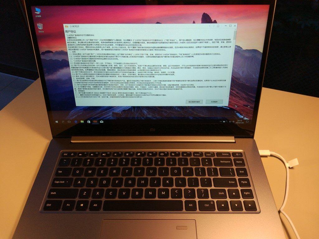 Xiaomi Mi Notebook Pro - recenzja chińskiego MacBooka - chińskie oprogramowanie