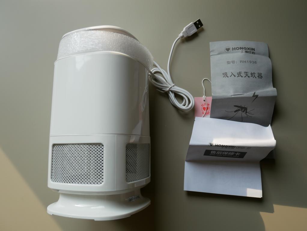 Recenzja lampki - pułapki na komary - zawartość pudełka
