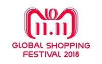 Global Shopping Festival 2018 Aliexpress