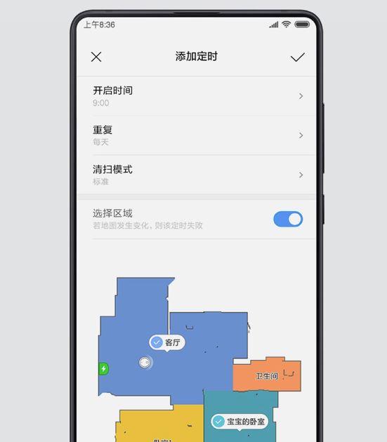 Robot odkurzający Xiaomi Mijia 1S już w sprzedaży - nowe możliwości sterowania w aplikacji
