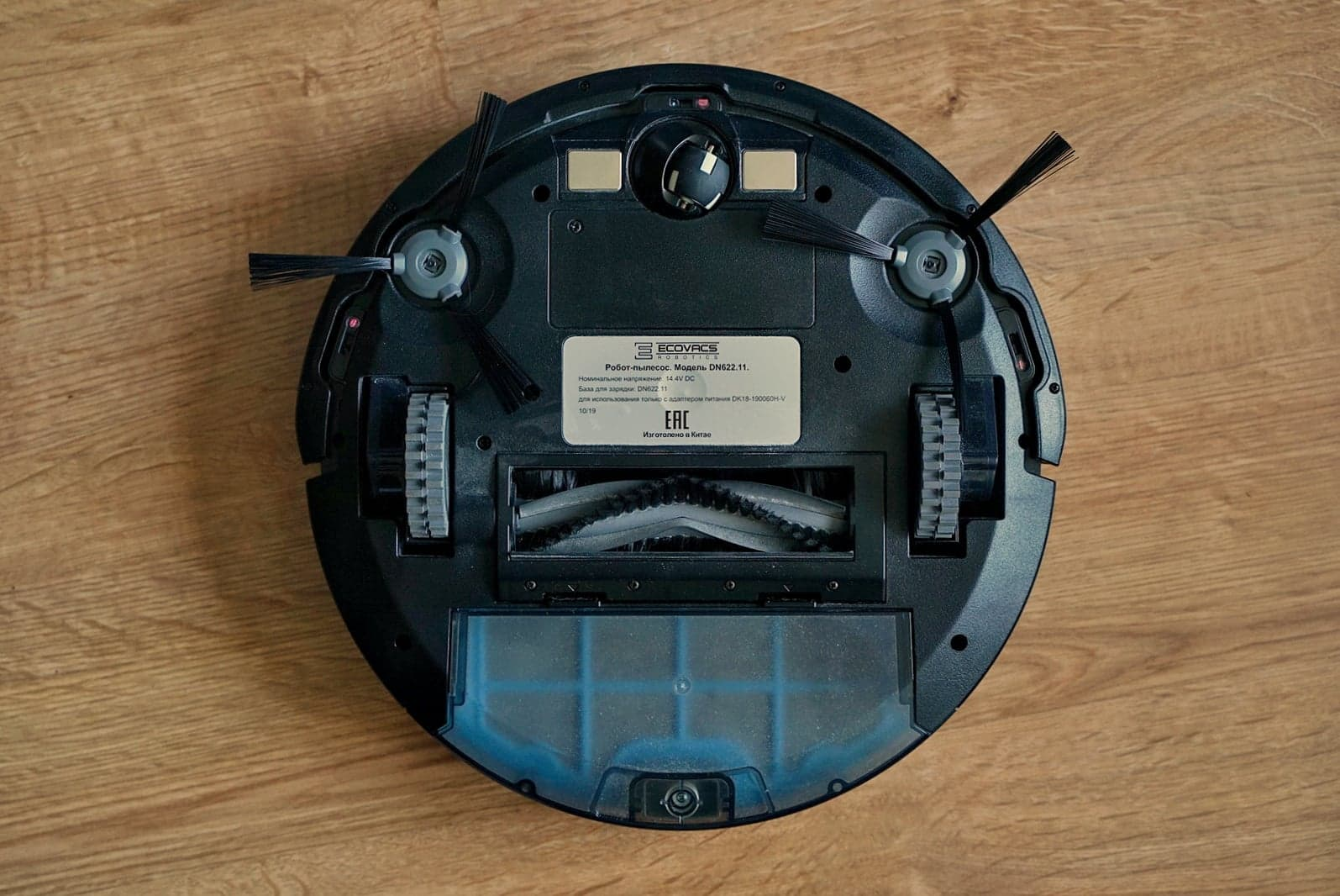 Ecovacs Deebot N79S - recenzja taniego robota odkurzającego - spód robota