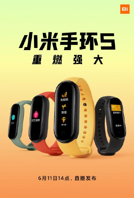 Xiaomi Mi Band 5 - już w sprzedaży na Aliexpress - kolory