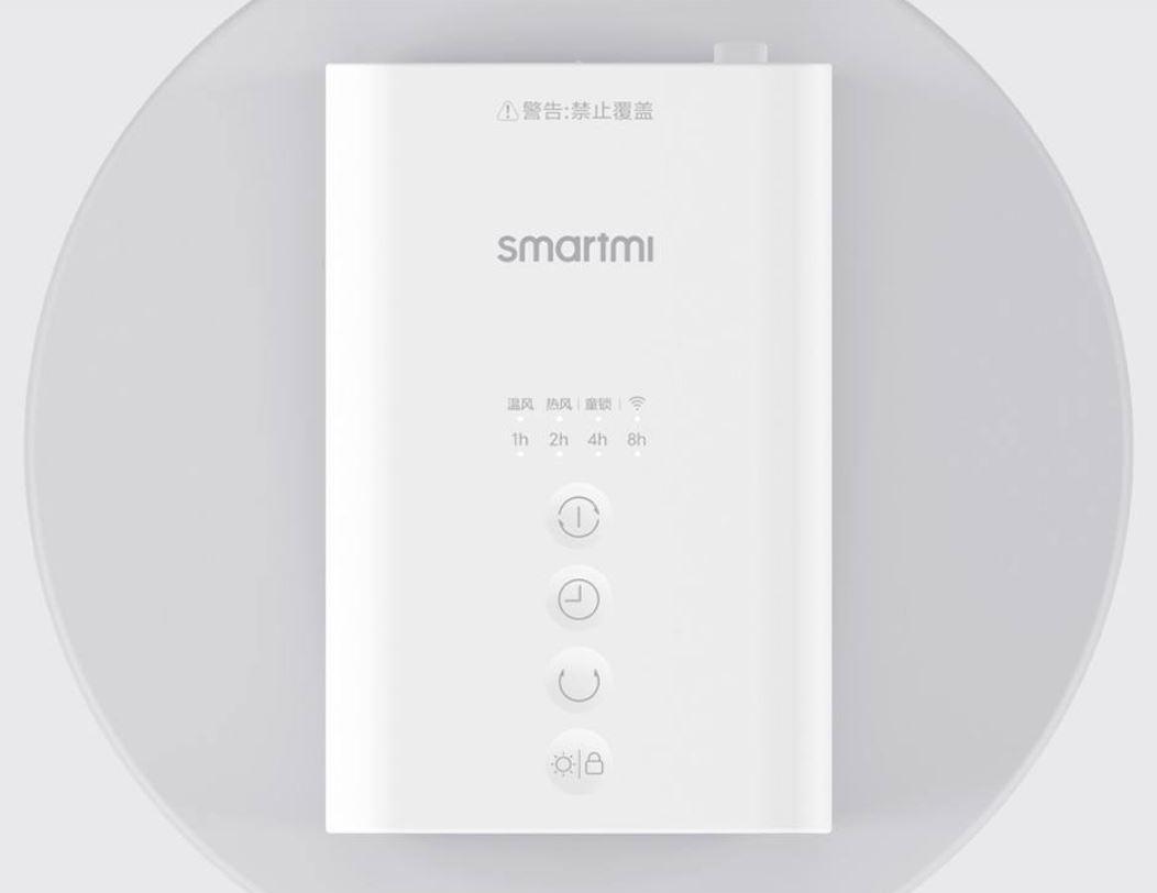 Smartmi Electric Air Heater - panel sterowania