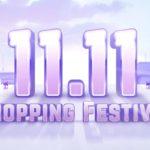 Promocja na 11.11 - chiński Dzień Singla na Geekbuying.com - promocja