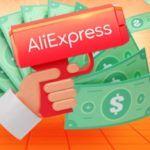 kupony z Aliexpress w aplikacji